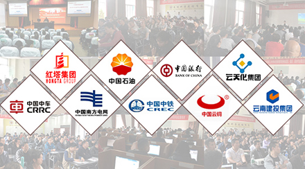 2020年1月云南省特种作业考试及培训简章(昆明科普职业培训学校)