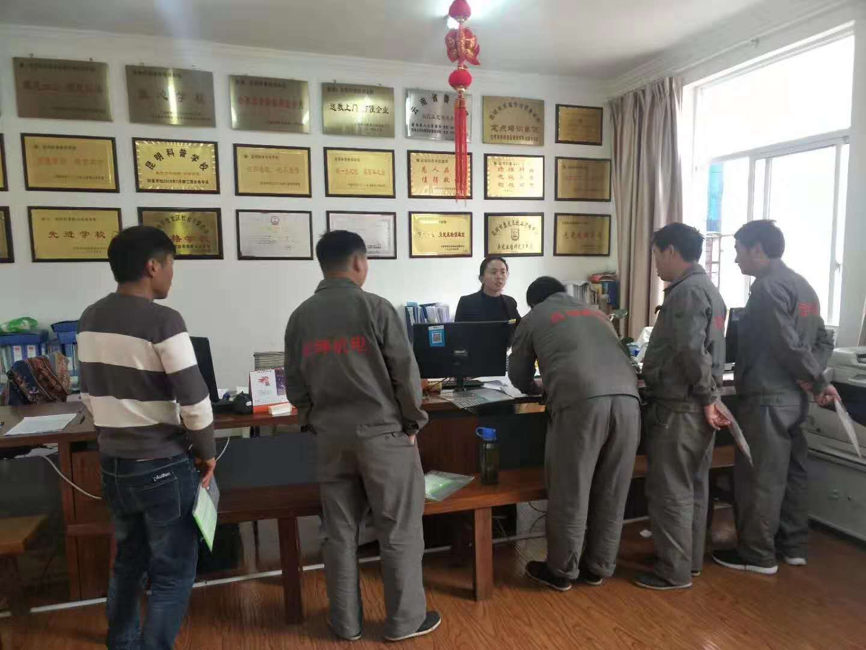 云南省昆明市安监局特种作业操作证考试报名