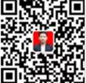 2020年云南省起重机上岗证报名时间