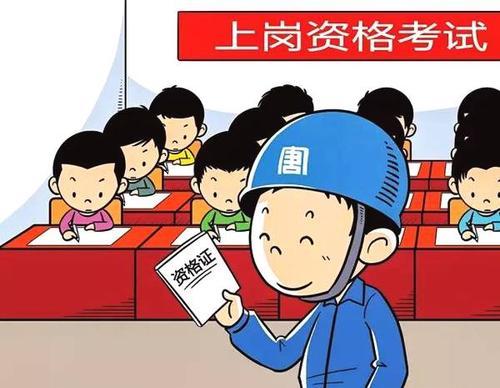 2019年10月29日云南省电工证,焊工证,高处作业证考试及培训通知