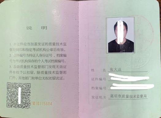 曲靖特种设备叉车证(N1:叉车司机)考试报名简章