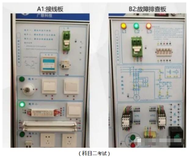 曲靖高压电工证考试流程