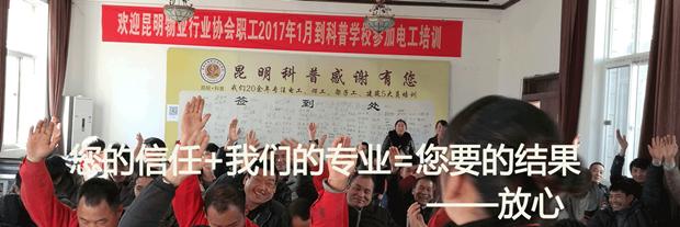 红河州煤矿安全作业操作证考试报名简章